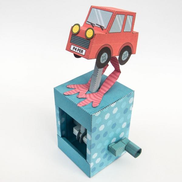 car-b1000
